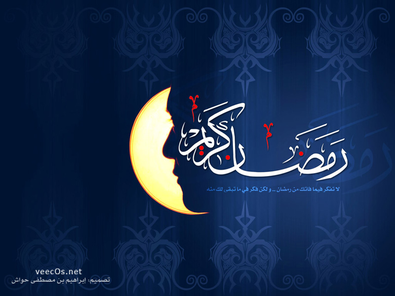 پروفایل ماه رمضان 23