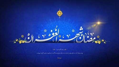 پروفایل ماه رمضان 3
