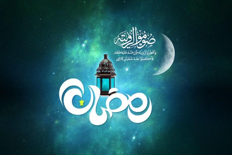 پروفایل ماه رمضان 8