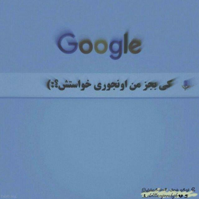1025148921 talab org