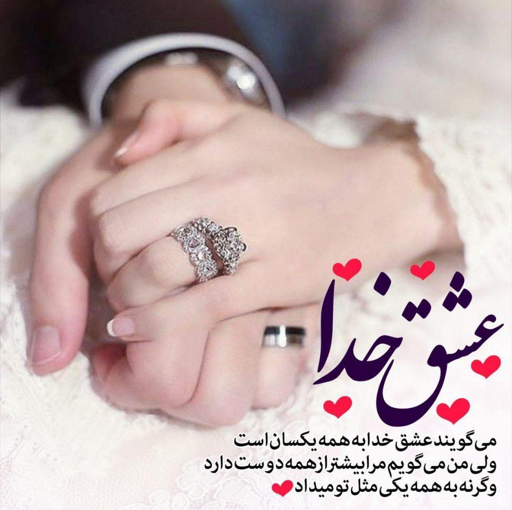 1110525117 talab org