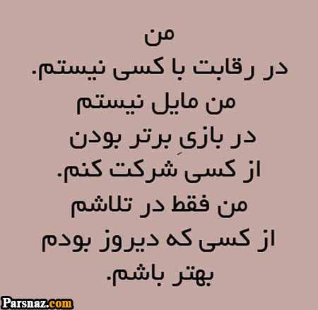1265578955 parsnaz com