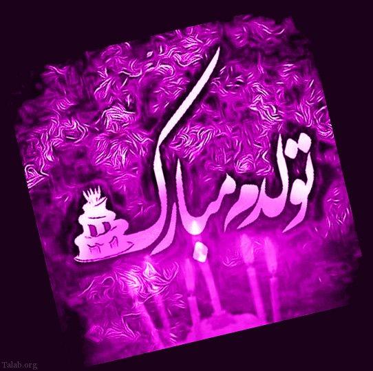 1321355755 talab org