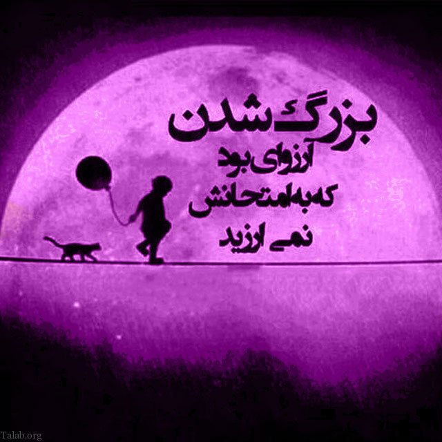 1398621417 talab org