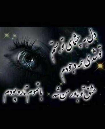 1672638719 irannaz com