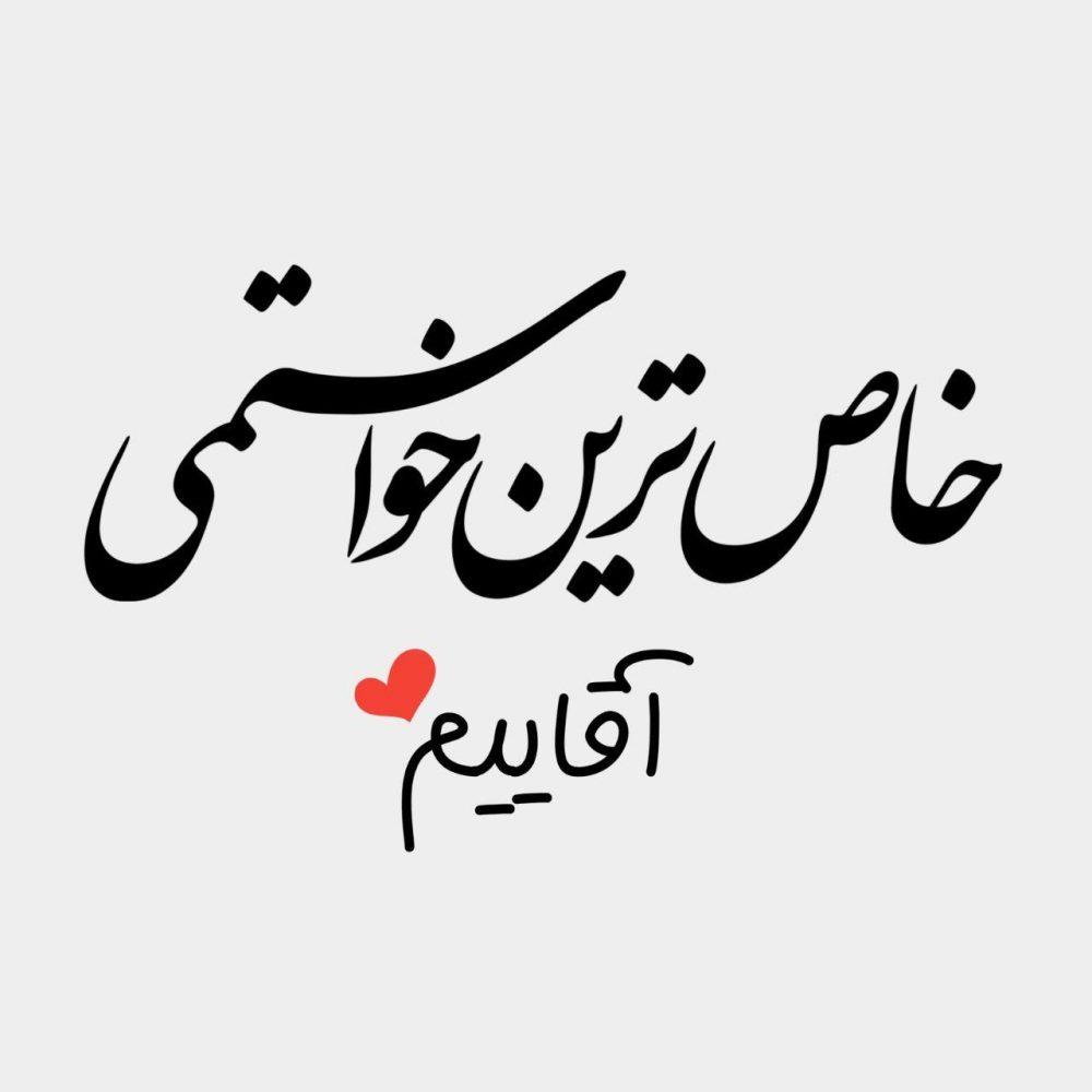 1704679475 talab org