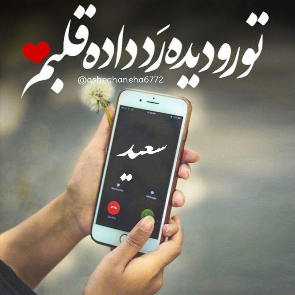 1709646092 talab org