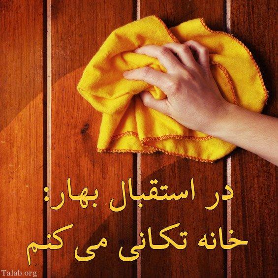 1714353783 talab org