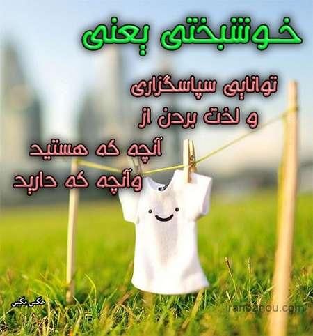 1835950386 parsnaz com Copy