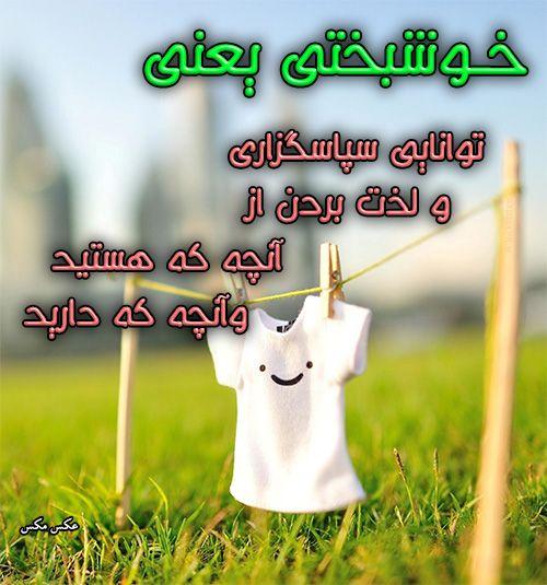 1835950386 parsnaz com