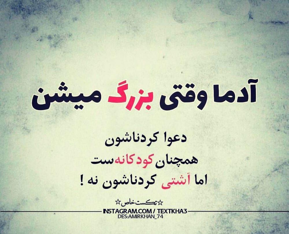1844934909 talab org