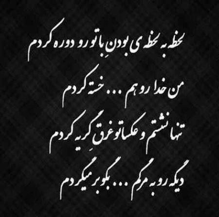 1847643743 irannaz com
