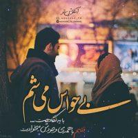 عکس نوشته عاشقانه دونفره + جملات عاشقانه زیبا