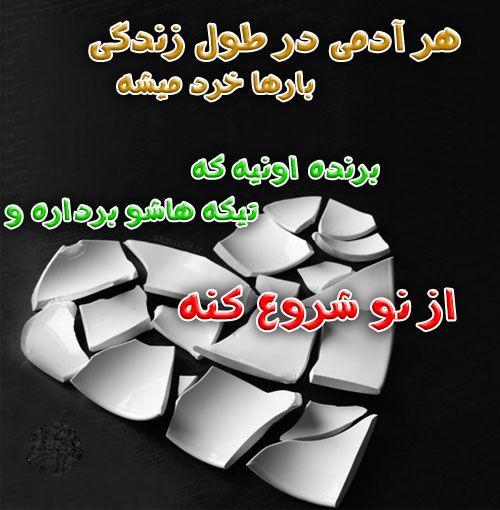 2136476990 parsnaz com