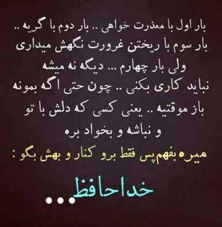 246386893 irannaz com