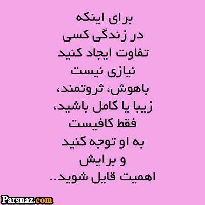 381735175 parsnaz com