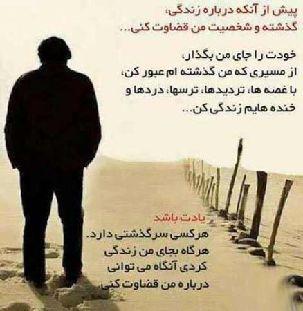 399296353 irannaz com