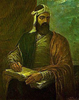 471px Nizaminin portreti Qəzənfər Xalıqov