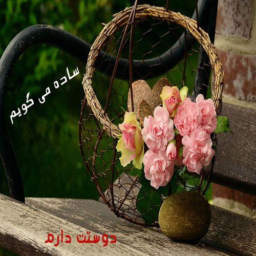 520465603 parsnaz com
