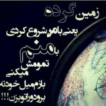 589005044 irannaz com