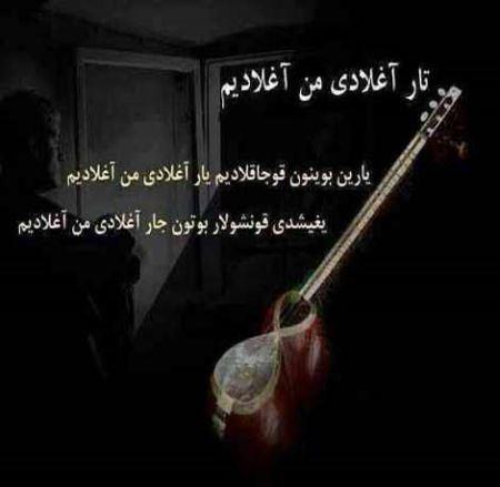590460309 irannaz com