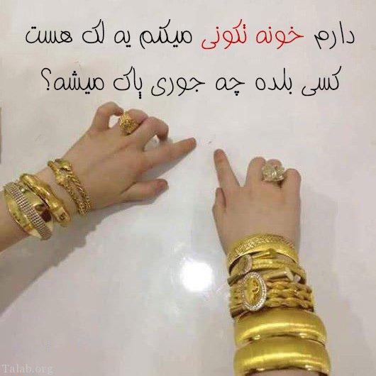 711747579 talab org