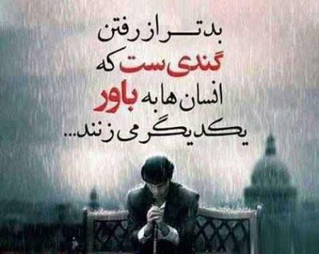 745332614 irannaz com