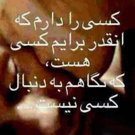 929623882 irannaz com