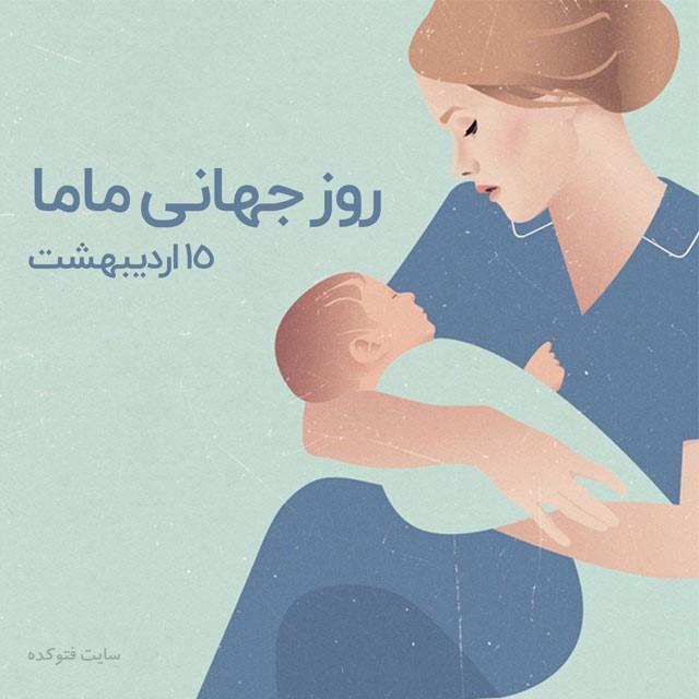 midwives days photokade com 1