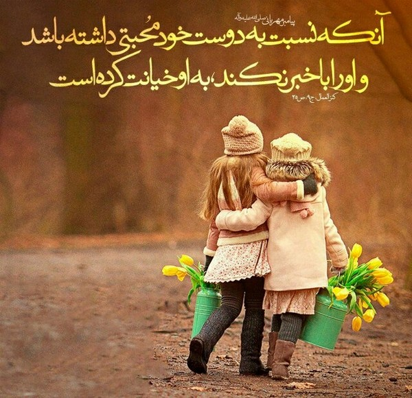 mohabbat photo 10