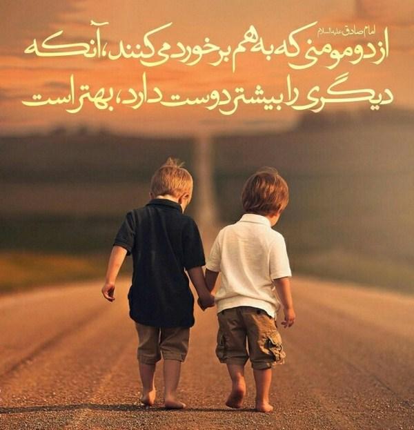 mohabbat photo 11