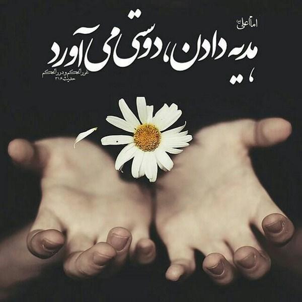 mohabbat photo 2