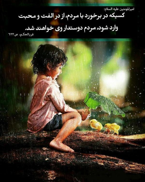 mohabbat photo 3