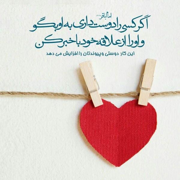 mohabbat photo 4