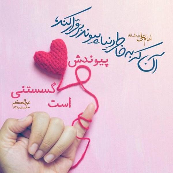 mohabbat photo 6