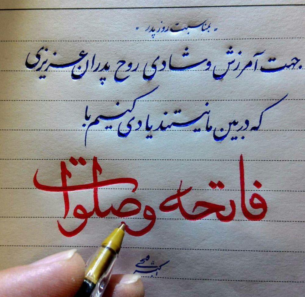 profil yad amvat 14 e1542873057814 scaled