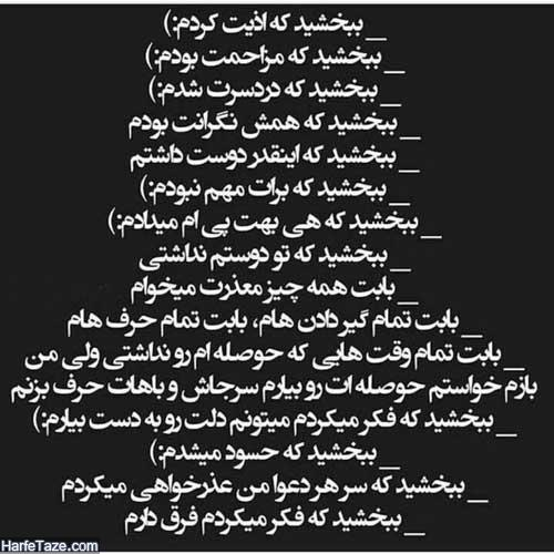 profile bebakhshid 1