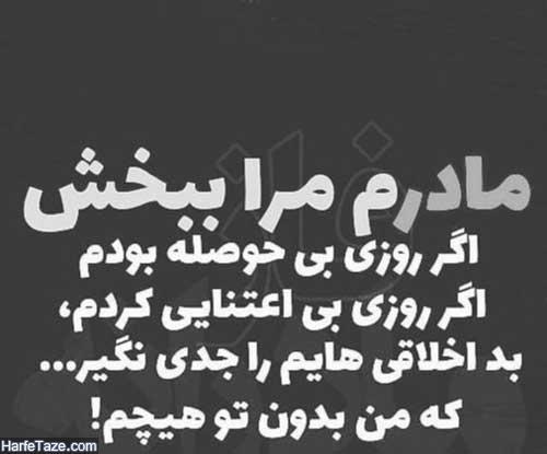 profile bebakhshid 6