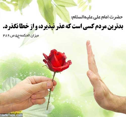 profile bebakhshid 8
