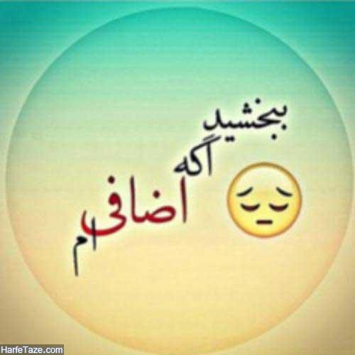 profile bebakhshid 9