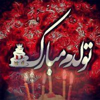 عکس نوشته تولدم نزدیکه + جملات تبریک تولد