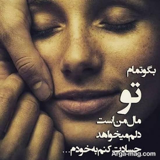 تصویر از عکس نوشته لذت عاشقی + جملات عاشقانه زیبا