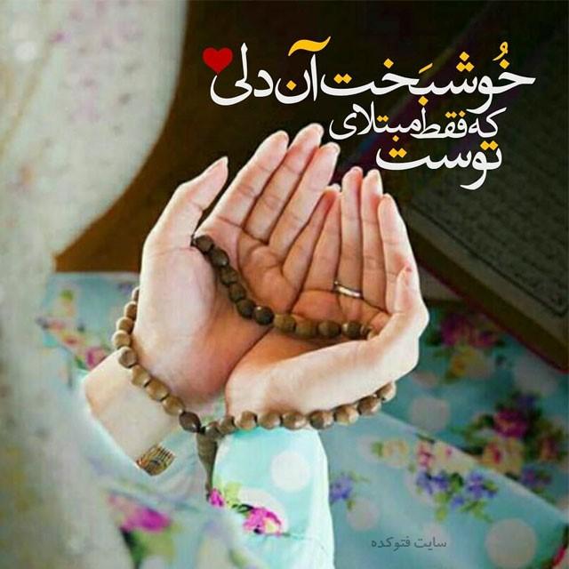 shabhaye ghadr photokade com 4