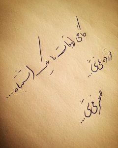 نوشته با خودکار 14