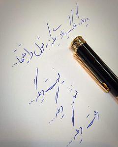 نوشته با خودکار 31