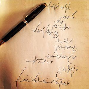 نوشته با خودکار 4