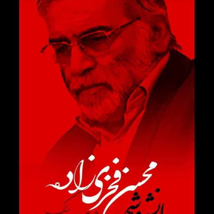 عکس پروفایل شهید محسن فرخی زاده