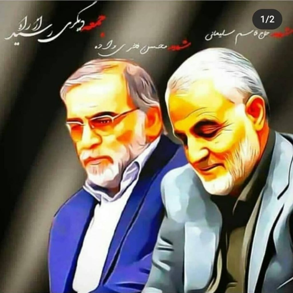 عکس نوشته شهید محسن فرخی زاده